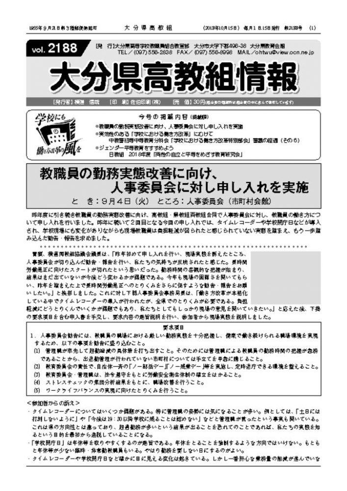 kokyoso2188_1015のサムネイル